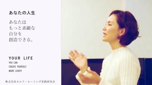 紹介動画サムネイル