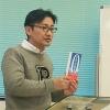 180109_wakuwaku_ai