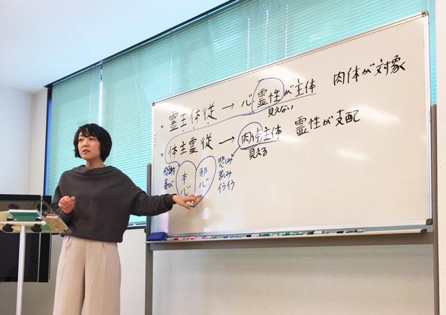 ママさん対象教室