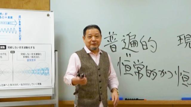 ヒーリング研修会